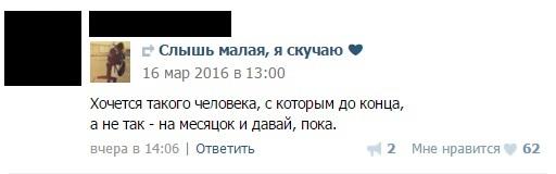 Безымянный19