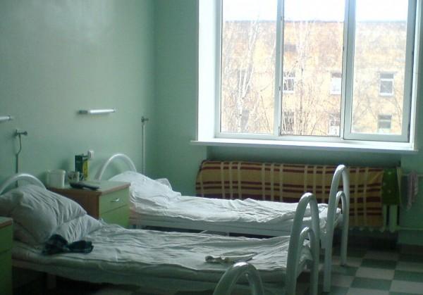 Сайт медицинского центра вита в воронеже