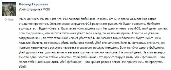 kungurov 03