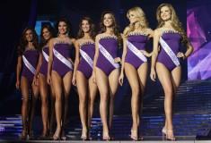 «Расстреляйте её». Участница «Мисс России» от Дагестана вызвала скандал из-за «откровенного» фото