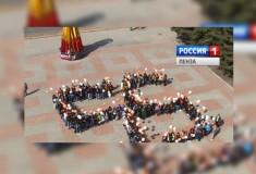 Участники флешмоба в честь Дня космонавтики случайно выстроились свастикой