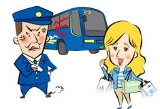 Не бесить японцев. В Японии выпустили комикс с правилами поведения для туристов