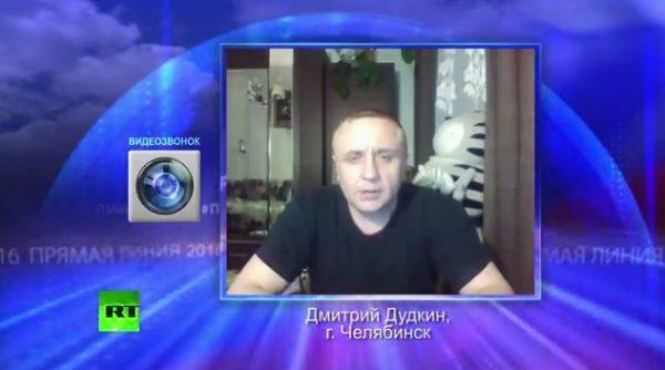 Snimok-e`krana-2016-04-14-v-12.26.48-1