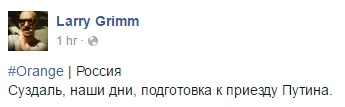 suzdal 07