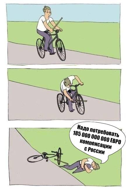 ushakovs 03