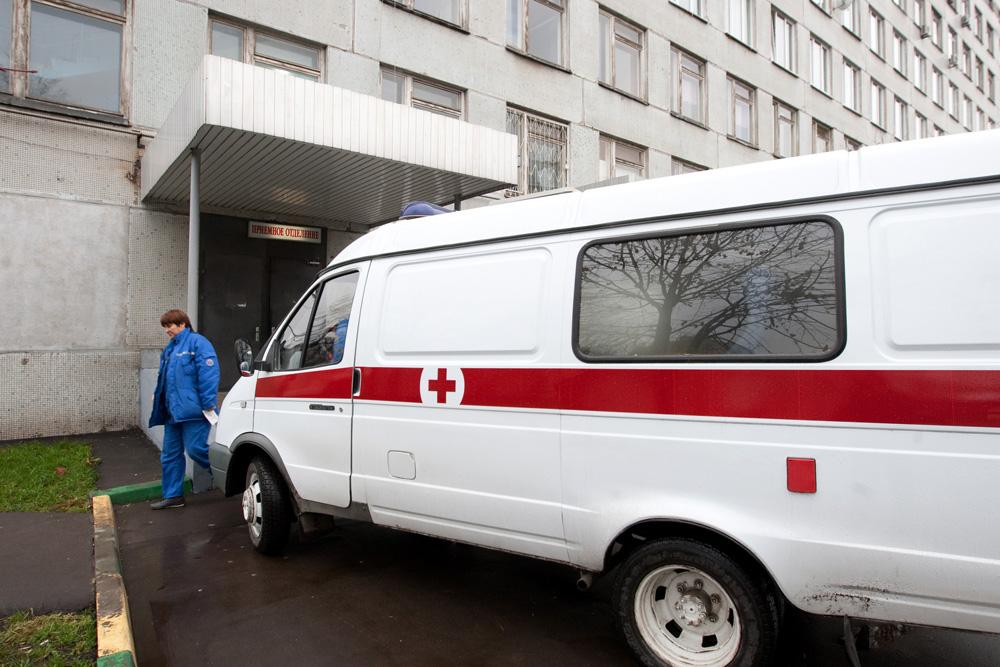 Клиника на остужева