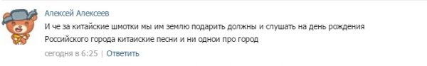 чит11