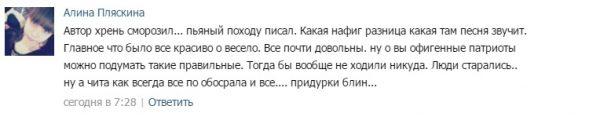чит12