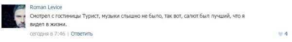 чит13