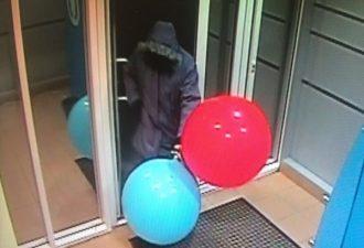 Мужчина взорвал банкомат в Уфе с помощью воздушных шариков