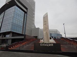 Yeltsin-center-day