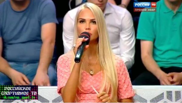 Мария павлик росэнергобанк фото