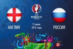 «Вот тебе пожалуйста». 35 человек пострадали в стычках фанатов России и Англии