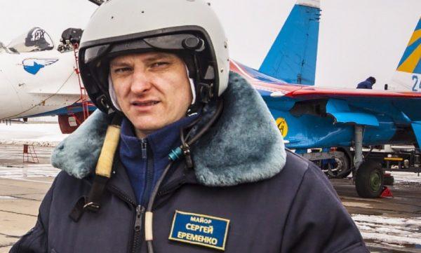Истребитель СУ-27 разбился в Подмосковье, пилот погиб - Цензор.НЕТ 1620