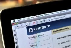 Пользователи «ВКонтакте» перешли в твиттер, чтобы пошутить над сбоем сети