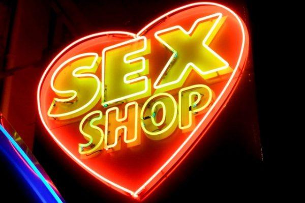 kak-otkritb-seks-shop