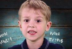 «Юный Дроздов». 5-летний мальчик работает в Московском зоопарке
