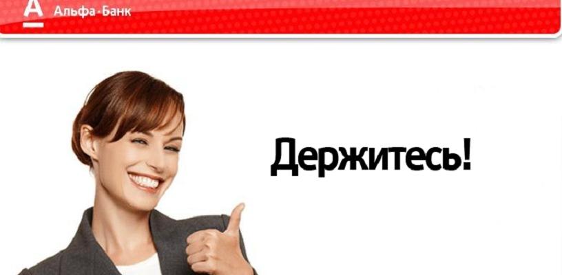 девушка модель работы с клиентами банка