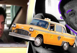 Тест. Что ты знаешь о такси?