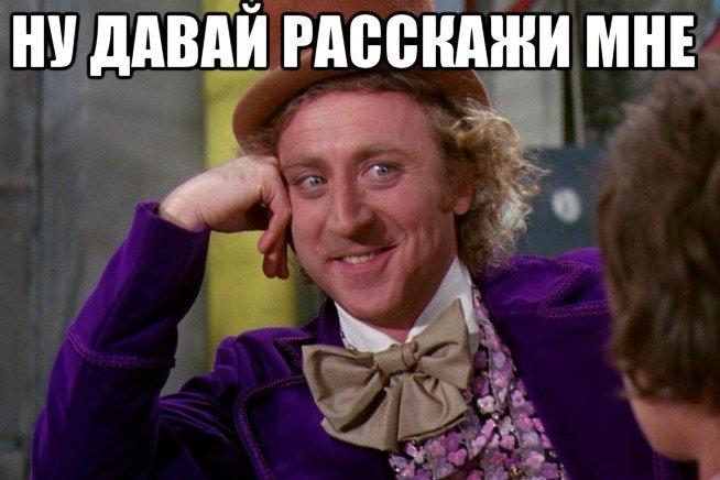 ютуб когда мы все были русскими