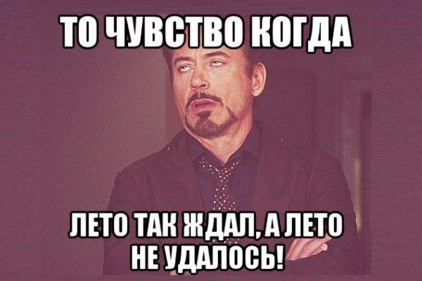 tvoe-vyrazhenie-lica_58023973_orig_