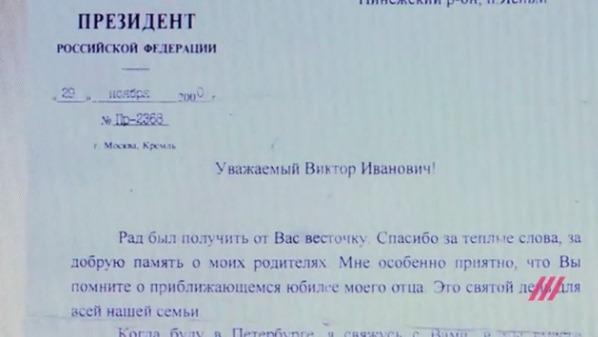 «Дождь» назвал прежнего совладельца Gunvor Петра Колбина другом детства Путина
