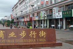 Хор, рестораны, концерты. Тысячи пенсионеров из России уезжают в Китай, где можно жить на одну пенсию