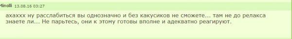 обкакаться3