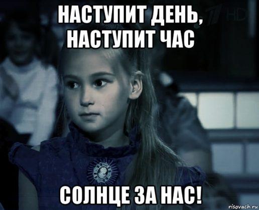 -0AzwP6egrs