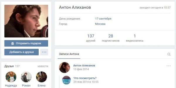 alikhanov 01