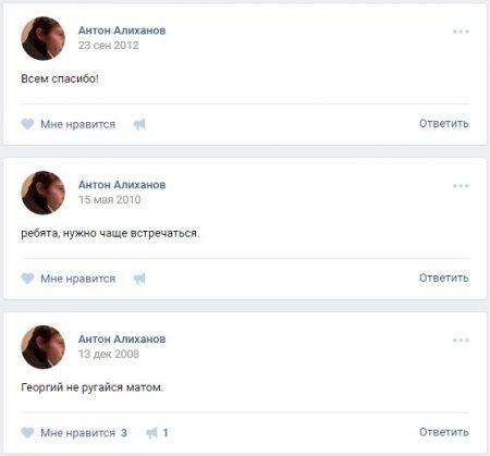alikhanov 04