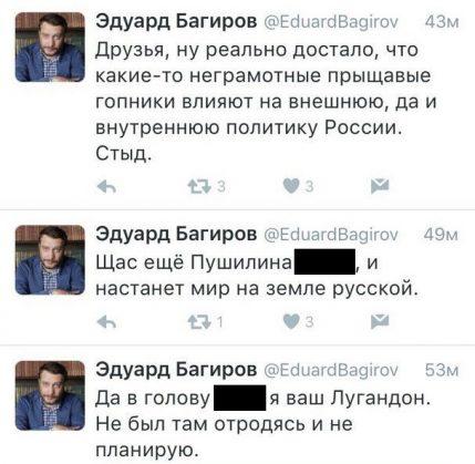 bagirov