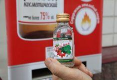 «Фонфурик» за 20 рублей. Автоматы с настойкой боярышника стали хитом недели