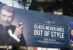 Пирса Броснана раскритиковали за съёмки в рекламе индийского жевательного табака в образе Бонда
