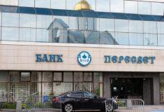 Банк Русской православной церкви «Пересвет» пострадал от кризиса веры