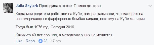 """Путин поедет на встречу в """"нормандском формате"""" в Берлин, - Песков - Цензор.НЕТ 4427"""