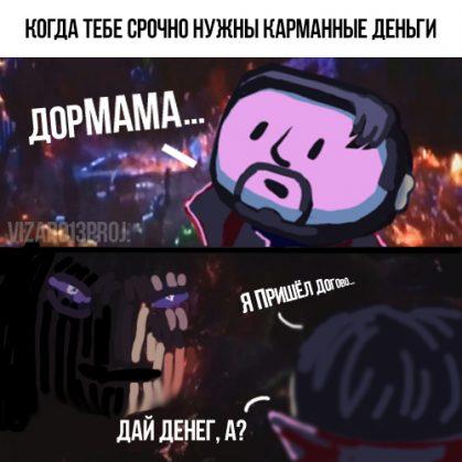 1478457378132831589