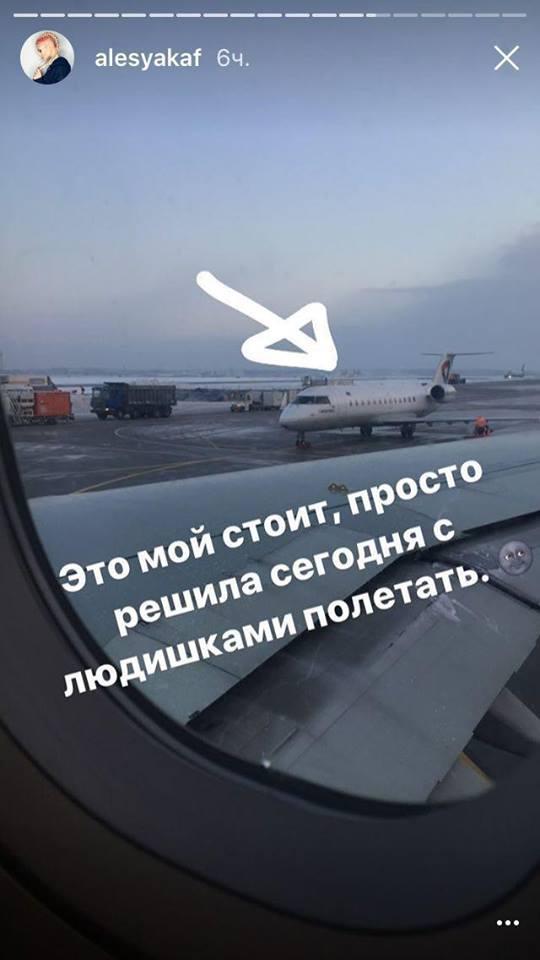 http://medialeaks.ru/wp-content/uploads/2016/11/15032198_209958899444164_1133525964126595308_n.jpg