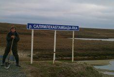 А вы можете? Пользователей «ВКонтакте» просят с первого раза произнести сложное название сибирской реки