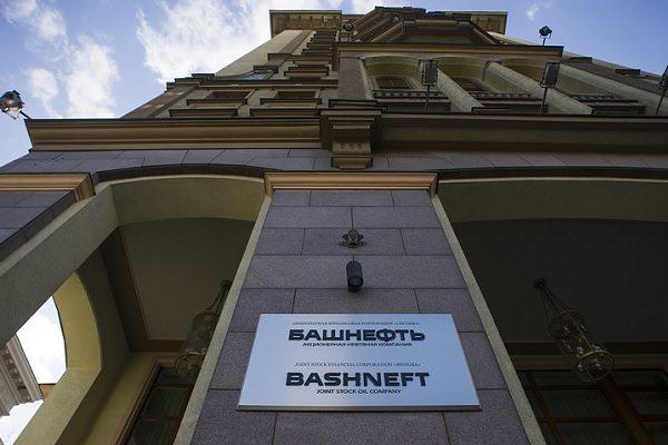 bashneft-01