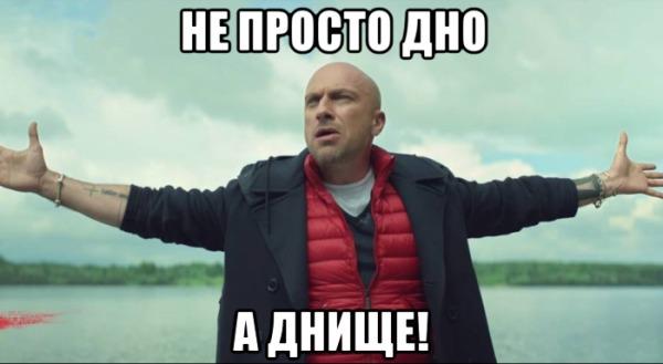 bezlimiticshe-nagiev_120528047_orig_