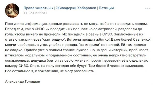 habarovsk-05
