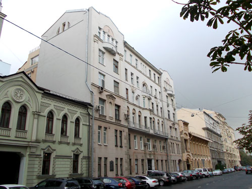 povarskayad26