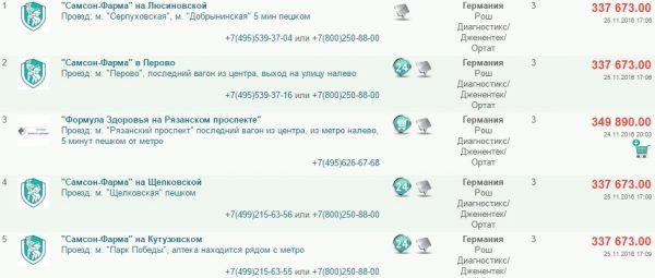 stalik-03