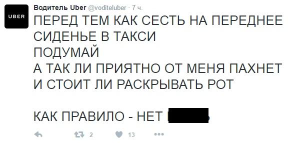uber-04