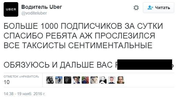 uber-05