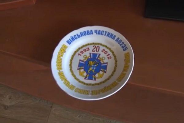yarosh-01
