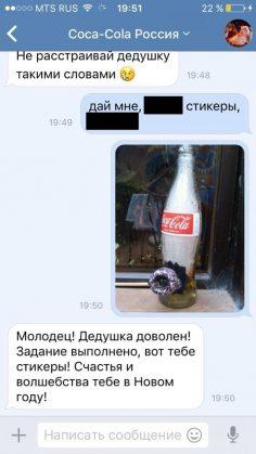 _icoq9jv03e