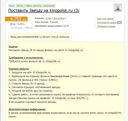 kinopoisk-05