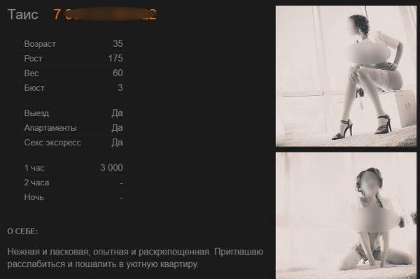paniushkin-05